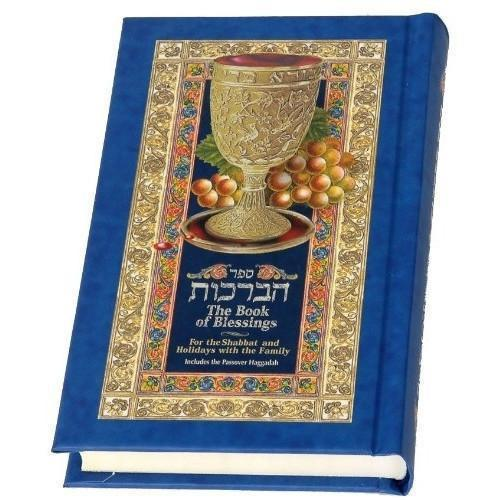 The Book Of Blessings For The Sabbath & Holidays (Hardcover)