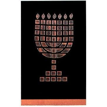 The Flaming Menorah Ark Curtain Paroches Ark, Bimah & Podium