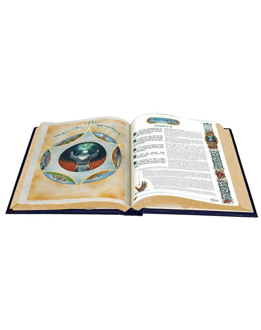 The Illuminated Book of Yonah art publications