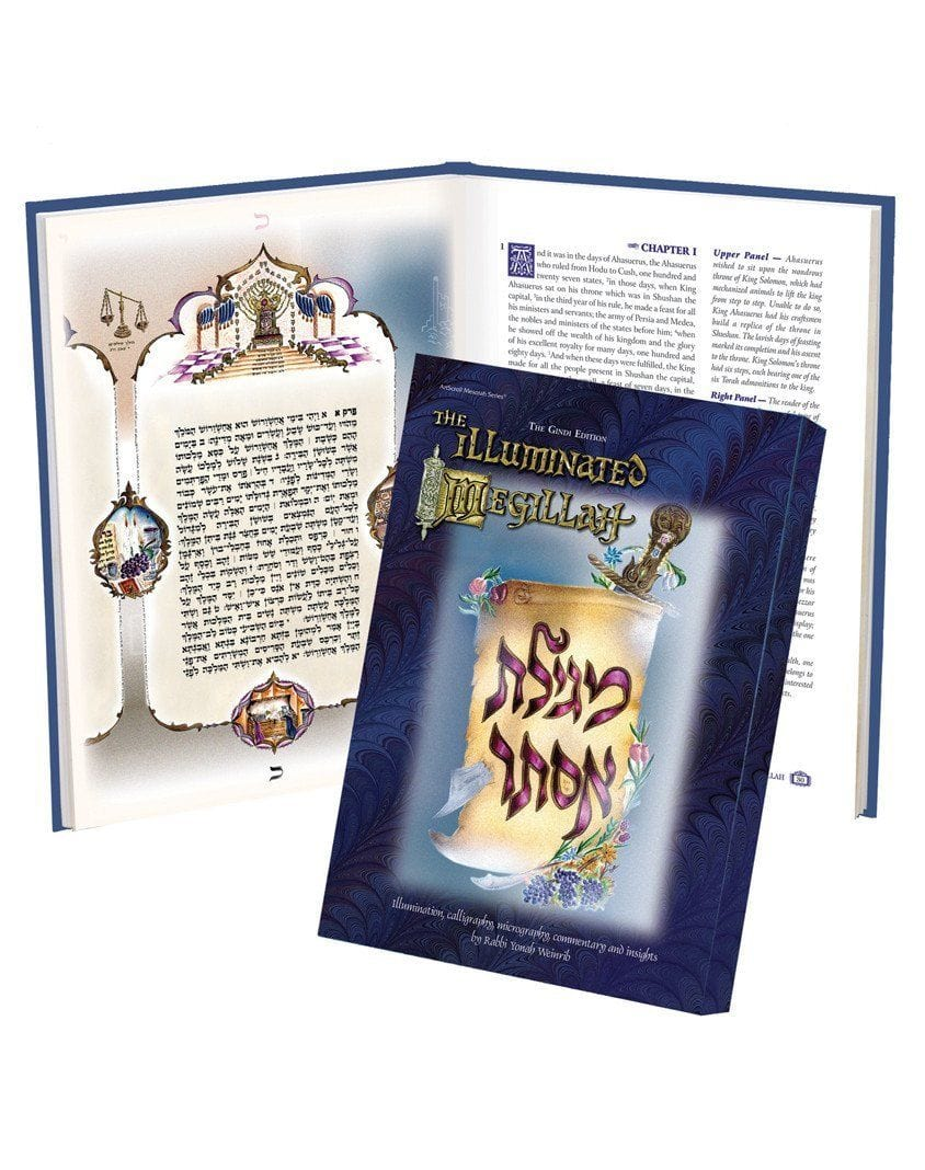 The Illuminated Megillah - The Gindi Edition art publications
