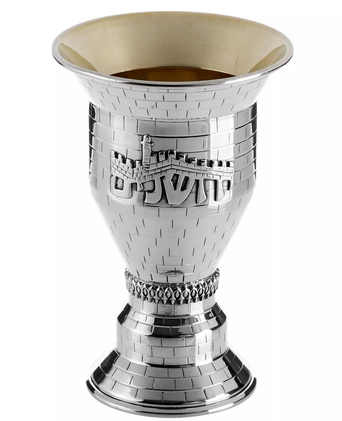 The Jerusalem Cup - Sterling Silver