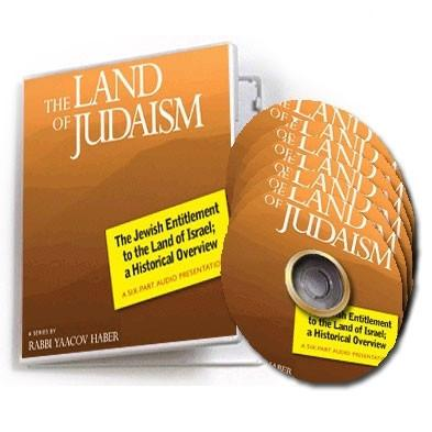 The Land Of Judaism