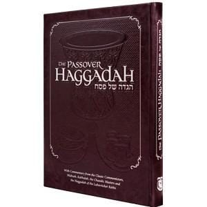 The Passover Haggadah - Deluxe Cover, English