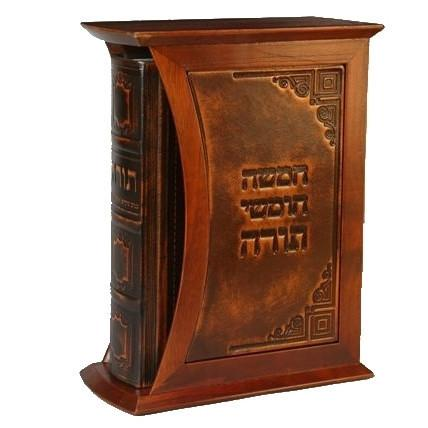 Torah Bible In Case - Genuine Leather & Mahogany Dark English None Thanks