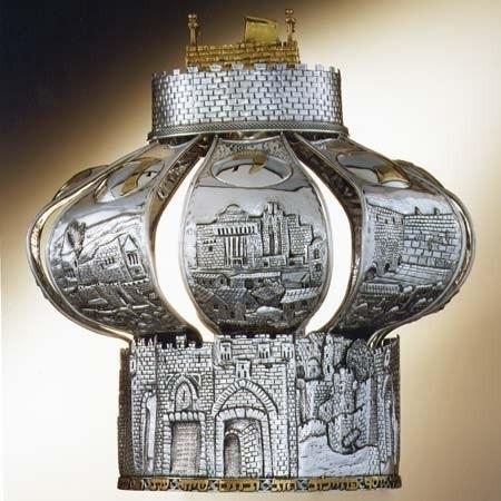 Torah Crown - Ornate Unique Jerusalem Walled