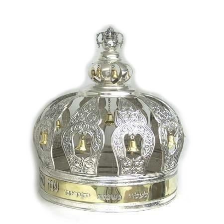 Torah Crown - Sterling Silver