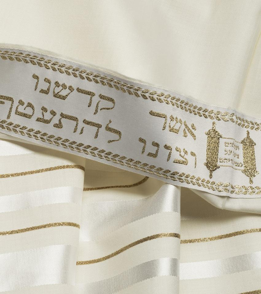 Traditional White/Gold Wool Tallit All White & Gold Tallit