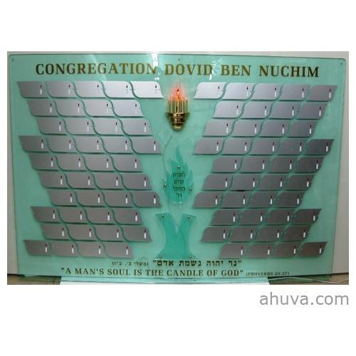 Tree Of Life Glass Synagogue Display Plaque