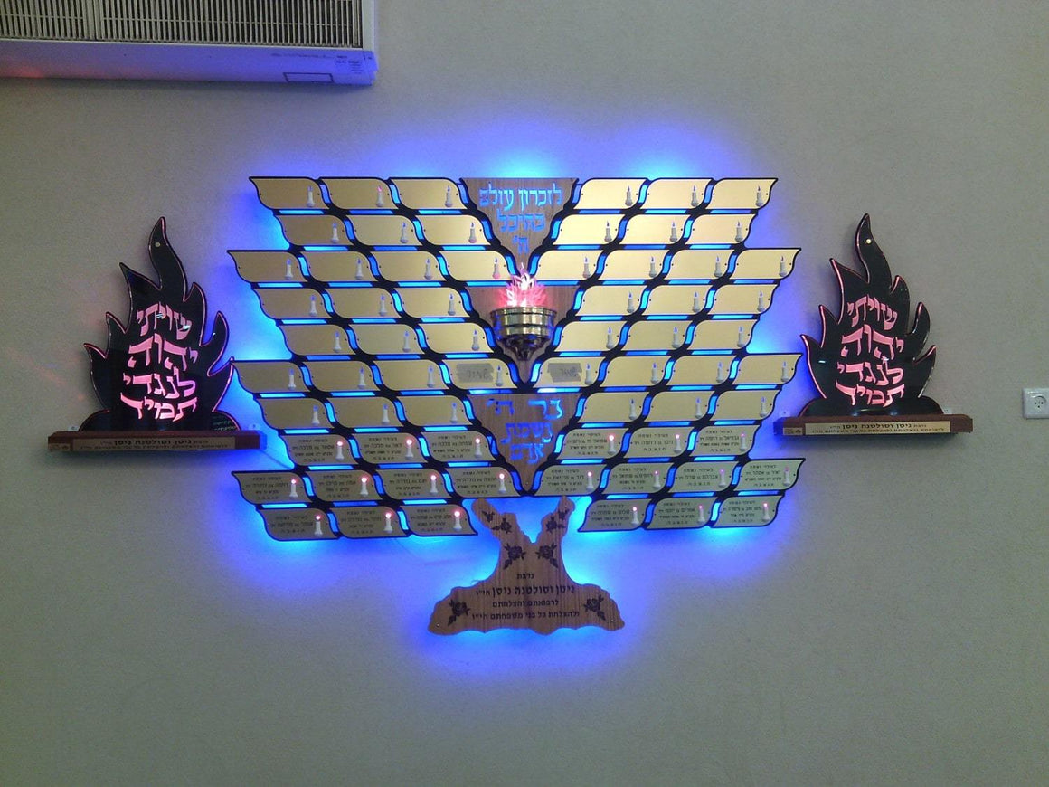 Tree Of Life Memorial Boards All Sizes Led Lighting Hovering Off Wall