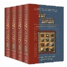 Tur On The Torah By Rabbi Yaakov Ben Rabbeinu Ashe
