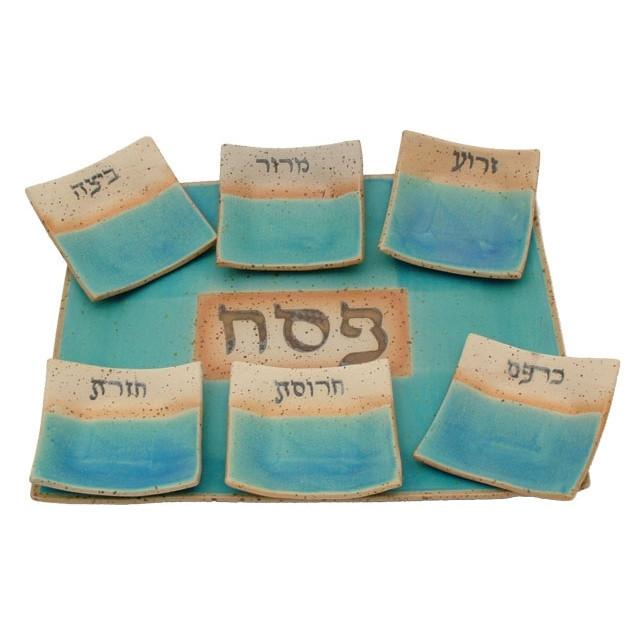 Turquoise Passover Seder Set