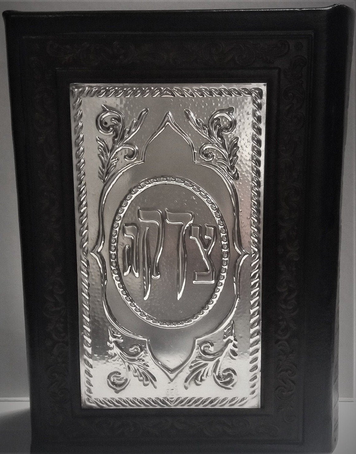 Tzedakah Box Book Style With 925 Silver Plaque 6 x 4.5""