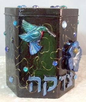 Tzedakah Box - Hummingbird /Dragonfly Iridescent Dragonfly