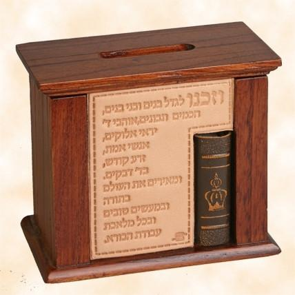 Tzedakah Box - Mahogony Wood & Leather None Thanks