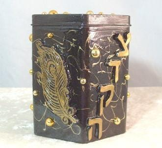 Tzedakah Box - Peacock Feather Green Or Gold Green