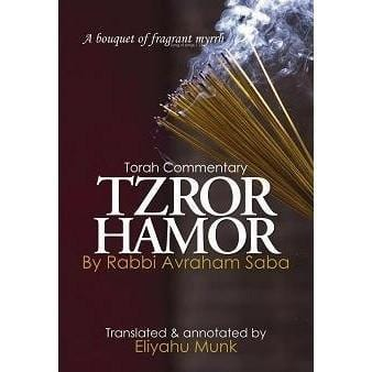 Tzror Hamor On The Torah (5 Vols.)