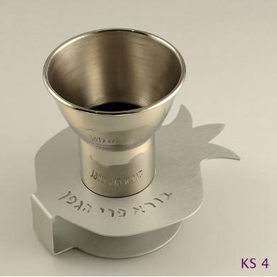 Unique Modern Gift Kiddush Cup And Saucer