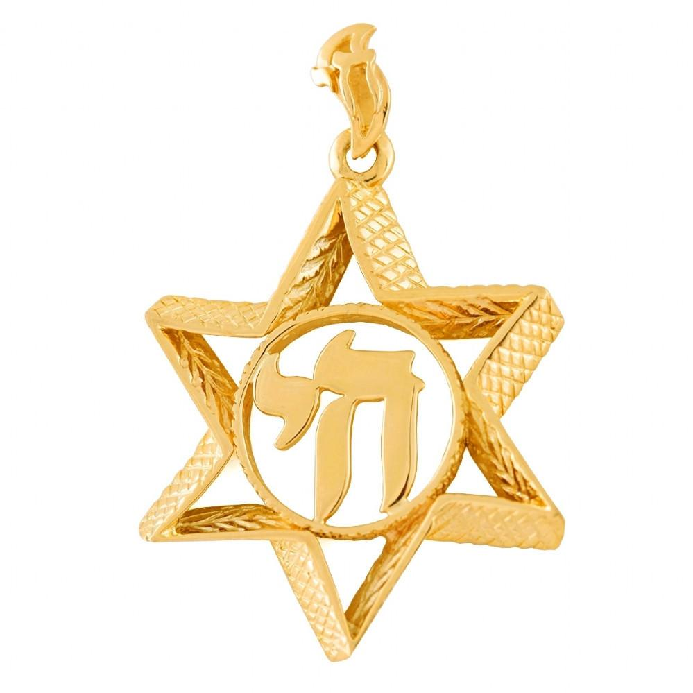 Unique Star Of David With A Chai In Center Of A Wedding Ring 16 inches Chain (40 cm)