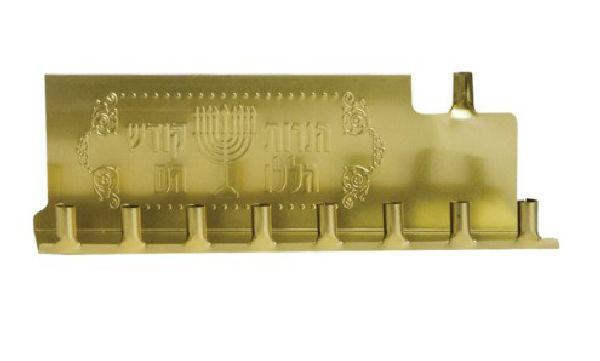 Unique Tin Menorahs in Gold