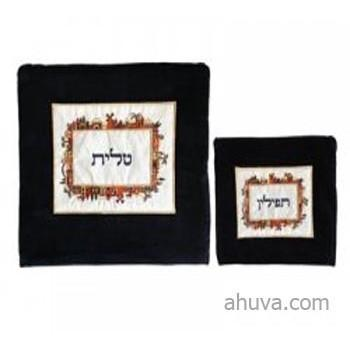 Velvet Embroidered Tallit And Tefillin Bag Set - J