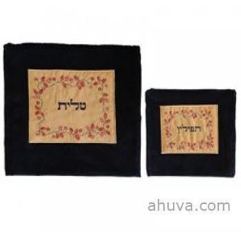 Velvet Embroidered Tallit And Tefillin Bag Set - P
