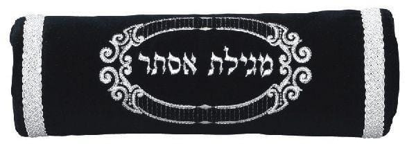 Velvet Megillah Case. Available In Med/Large.