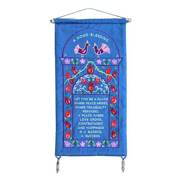 Wall Hanging - Home Blessing - English - Pomegranates
