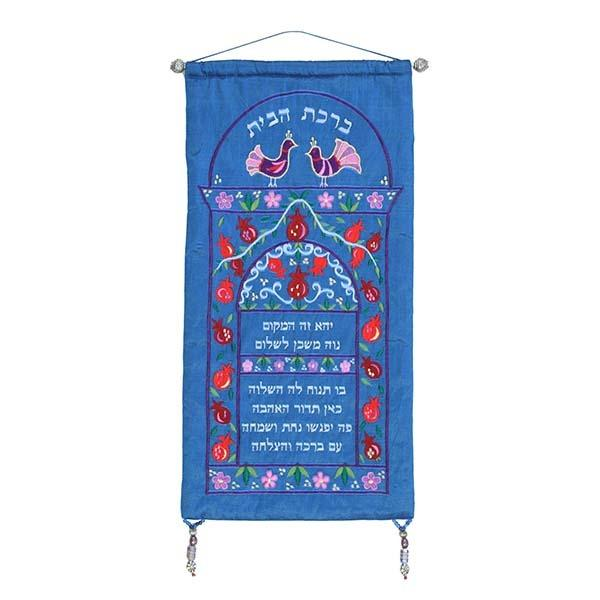 Wall Hanging - Home Blessing - Hebrew Pomegranates - Blue