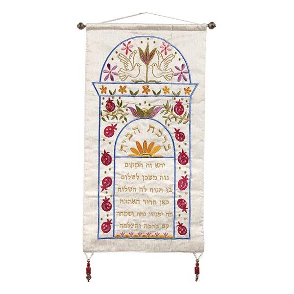 Wall Hanging - Home Blessing - Pomegranates - White
