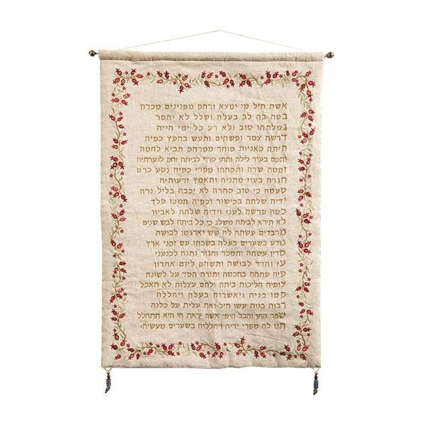 "Wall Hanging - Large ""Eshet Hayil"" Light"