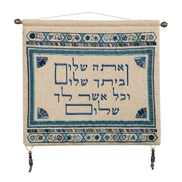 Wall Hanging - Linen - Blue