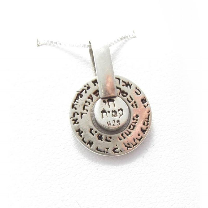 Wear The Book Of Psalms Tehillim Necklace