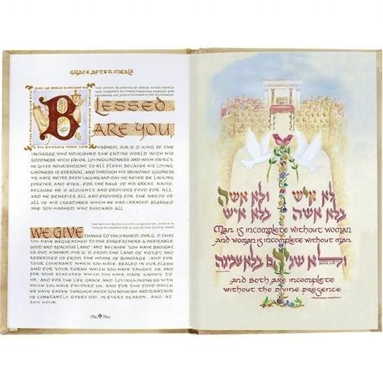 Wedding Bencher English Hebrew Hardcover Black None Thanks None Thanks