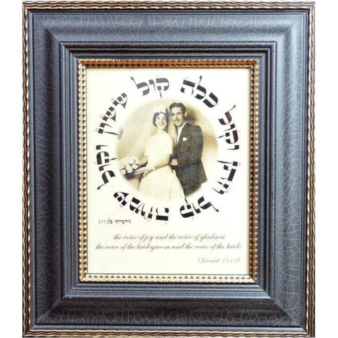 Wedding Gift Art on Leather Parchment Framed