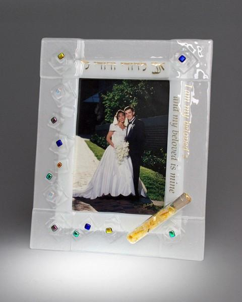 Wedding Glass Picture Frame Floral