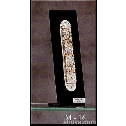 Wedding Mezuzah In Silver No Thanks