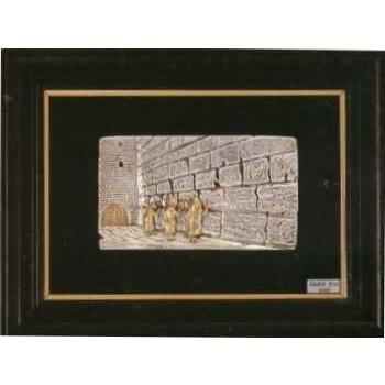 Western Wall Kotel Desk Sculpture In Silver
