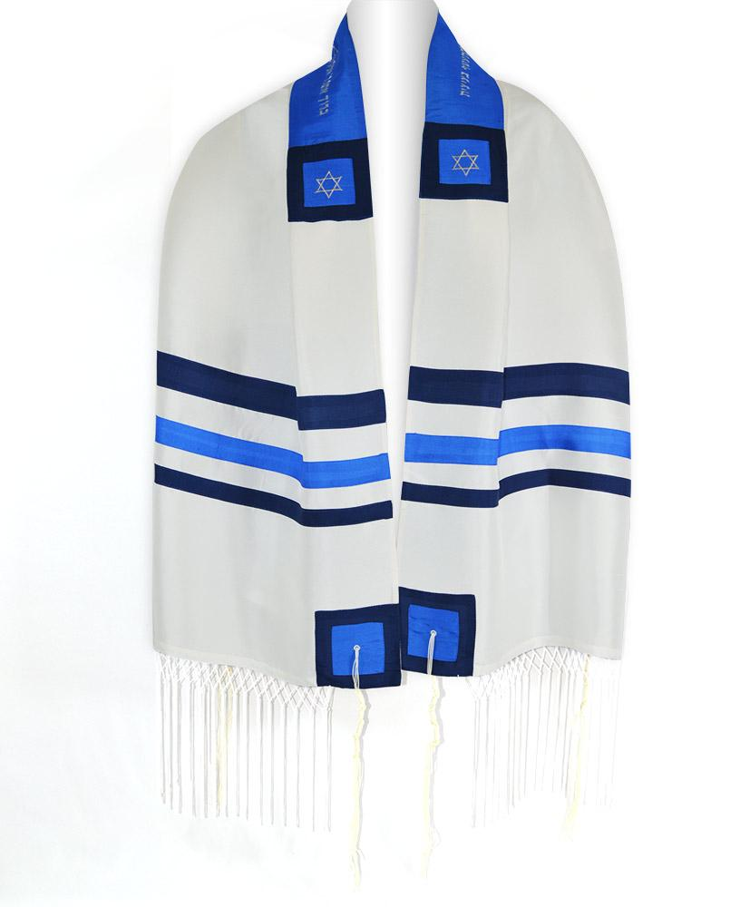 White And Blue Israsilk 3 Piece Talis Set White And Blue Israsilk 3 Piece Talis Set