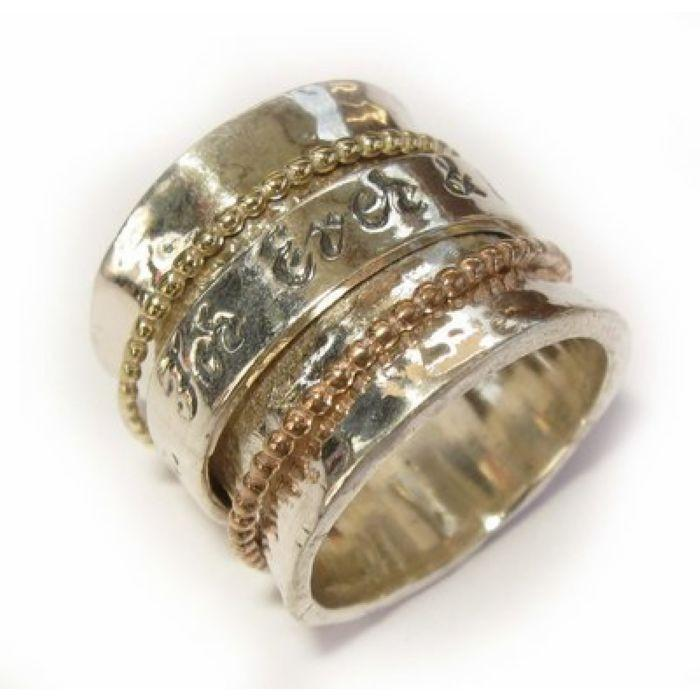 Wide Hebrew Spinning Ring - Gold & Silver