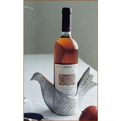 Wine Bottle Holder - Aluminum Dove Art
