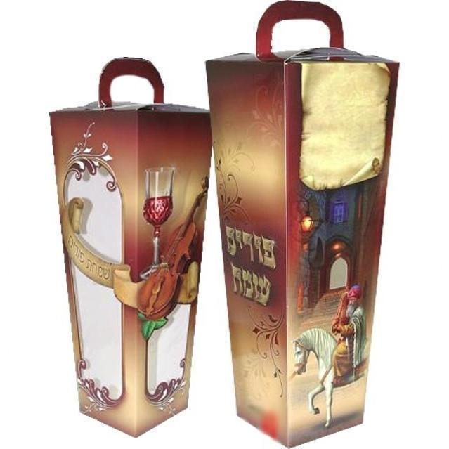 Wine Bottle Purim Boxes