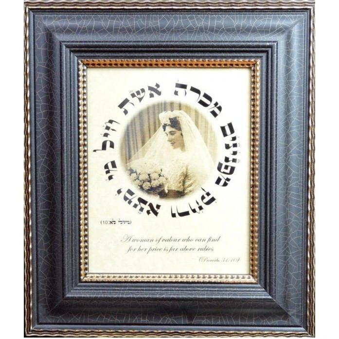 Woman Of Valor - Eshet Chayil on Leather Parchment Framed