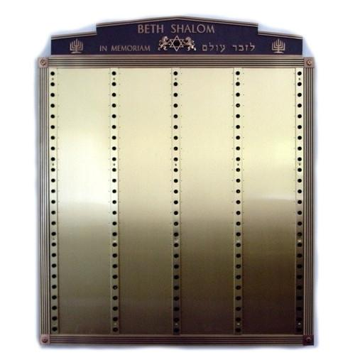 Yahrzeit Memorial Board - 100 Bronze Tablets