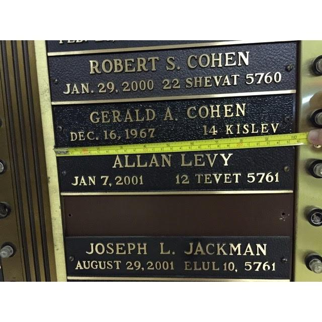 Yahrzeit Plates - Bronze Memorial Plaques Light