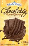 Yehuda Chocolate Covered Matzo 7 oz