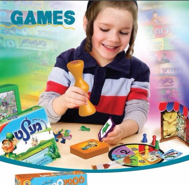 Yiddish Jewish Children Games, Toys, Books Plus