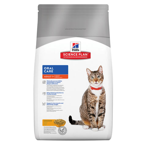 Hills Science Plan Adult Oral Care Chicken Dry Cat Food 1.5kg