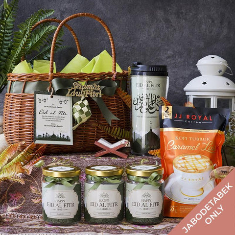 Amira Hampers