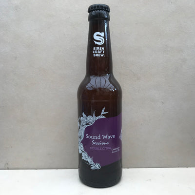 Siren Sound Wave Sessions Double Citra