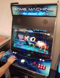 X Ultra Arcade Machine (New! Free Play / Coin-op)